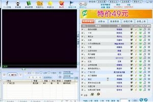唱吧电脑版6.4(K歌达人必备录歌软件)