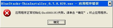 .net framework SP2 x86(安装模拟器必备)