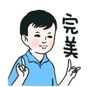 【唱吧小讲堂第6期】手把手教你开演唱会