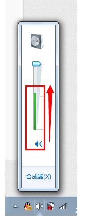 麦克风测试声音的两种超级简便方法