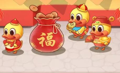 """淘宝特价版""""发财鸭""""游戏攻略及24级鸭子所需金币"""